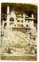Гагары. Строящийся дворец Е.В. принц А.П. Ольденбургского