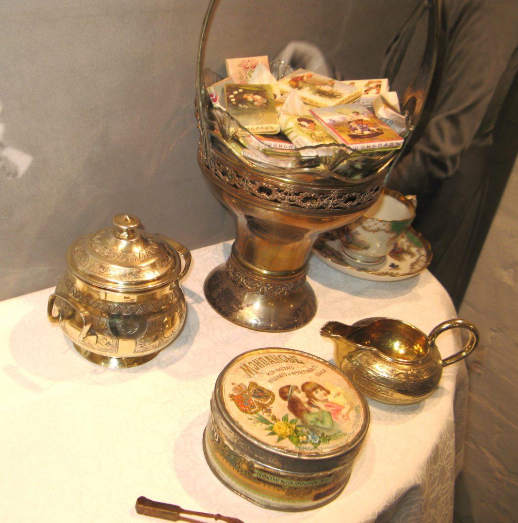 """Онлайн-экскурсия """"Чайная традиция"""". Царева Л. А."""
