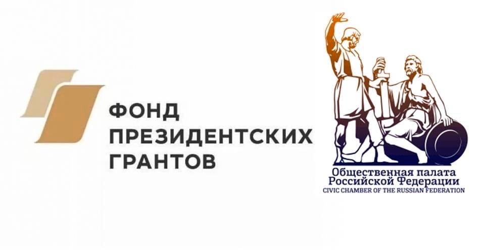 Спешите стать участниками конкурсов и мероприятий Общественной палаты Российской Федерации