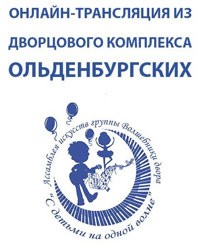 Ассамблея искусств в Дворцовом комплексе.